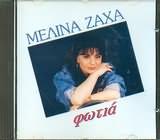 CD image ΜΕΛΙΝΑ ΖΑΧΑ / ΦΩΤΙΑ