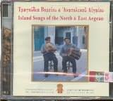 CD Image for SIMON KARAS / TRAGOUDIA VOREIOU & ANATOLIKOU AIGAIOU
