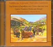 CD image for SAVVAKIS LABROU / TIS KYPROU I PARADOSI STON TOPON TZIAI STA XENA NO.9 - MOUSIKES ISTORIES