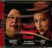 CD image DION MALLOUHOS - STELLA TSANI / VIENNA DUSSELDORF VIENNA - WORKS BY BEETHOVEN SCHUMANN SCHUBERT RAFF