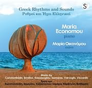 CD image MARIA OIKONOMOU / RYTHMOI KAI IHOI ELLINIKOI (PIANO) - GREEK RHYTHMS AND SOUNDS