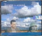 CD image for ΜΑΡΙΑ ΦΩΤΙΟΥ / ΤΑ ΣΥΝΝΕΦΑ ΠΟΥ ΑΓΑΠΩ / ΜΠΙΝΙΧΑΚΗΣ