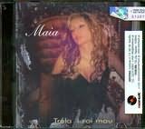 CD image MAIA / TRELA I ZOI MOU SINGLES