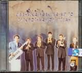 CD image �������� ������� �� �� ���������� ��� �����
