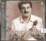 CD image for NIKOS IOANNIDIS / EPITYHIES