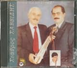 CD image STAYROS SAVVIDIS / TA SANTAITKA