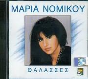 MARIA NOMIKOU / <br>THALASSES
