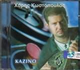 CD image HARIS KOSTOPOULOS / KAZINO