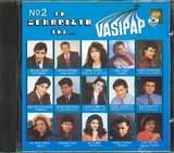 CD image TA XEHORISTA TIS VASIPAP 2 - (VARIOUS)