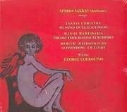 SPYROS SAKKAS / <br>TRAGOUDA (GIANNI HRISTOU, M. HATZIDAKI, D. MITROPOULO - KAVAFIS) (PIANO: G. KOUROUPOS)