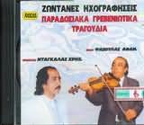 CD image ������� ��������� - ��������� �������� / ����������� ������������ ���������